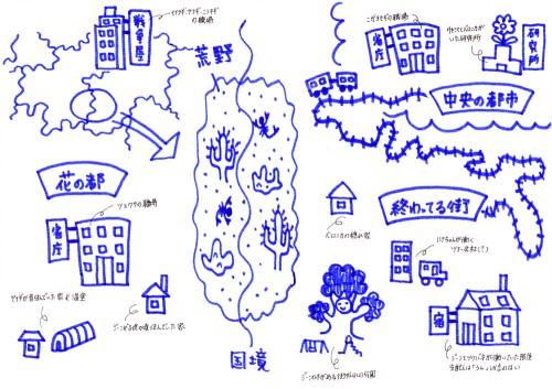 stories地図