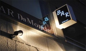 Bar DaMonde